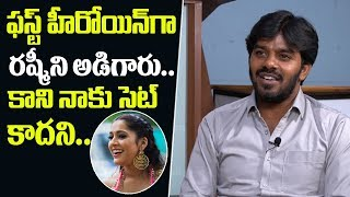 Sudigali Sudheer about Rashmi in Software Sudheer Movie..