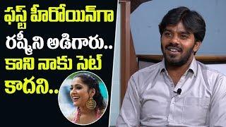 Sudigali Sudheer about Rashmi in Software Sudheer Movie..