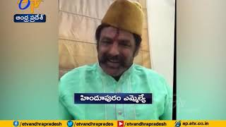 MLA Balakrishna wishes Eid Mubarak to Muslims..
