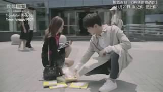 [Vietsub] Trailer Không Thể Ôm Lấy Em《无法拥抱的你》||  Hình Chiêu Lâm, Trương Dư Hi