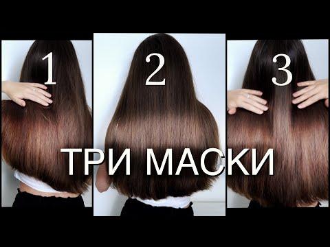 Тестирую 3 Маски Для Волос : Желатин, Витамин Е, Лимон и Желток photo