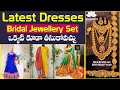 Latest Trendy Jewellery& Cloth Collection Online Shopping available #shorts #youtubeshorts #ytshorts