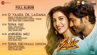 Sanak 2021 Hindi Movie Full Album All Songs Video HD