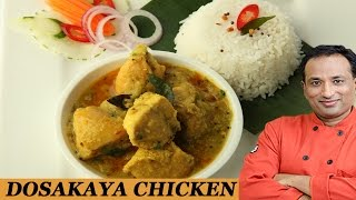 Chicken Dosakaya ..