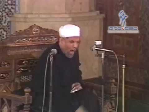 الشعراوى - آل عمران - الحافظ و الحفيظ