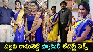 Watch: TV actress Pallavi Ramisetty with her family latest..