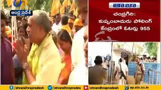 HC rejects TDP petition on Chandragiri repolling..