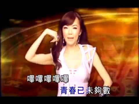 謝金燕-嗶嗶嗶【練唱版】