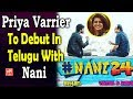 Priya Varrier To Debut In Telugu With Nani!- Dil Raju