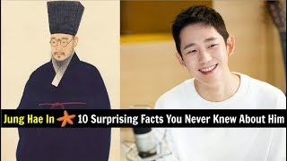 Jung Hae In – 10 Surprising Facts You May Never Knew About Him