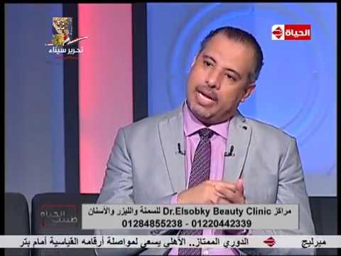 طبيب الحياة - د/ أحمد السبكي - يوضح كيف تتم عملية تكميم المعدة ؟
