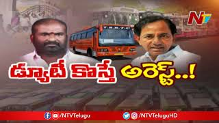 Police Arrests RTC Workers, High Tension Near Bus Depots I..