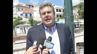 Δήλωση Πάνου Καμμένου - Σκόπελος 08-06-2013