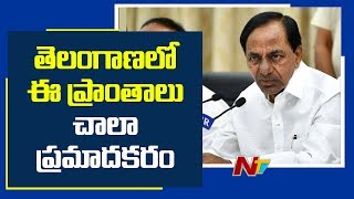 CM KCR says about high risk zones in Telangana, chance for..