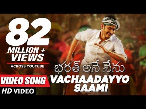Bharat-Ane-Nenu-Vachaadayyo-Saami-Full-Video-Song
