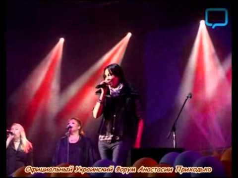 Концерт День города Анастасия Приходько - Ясновидящая