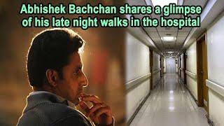 Abhishek Bachchan shares a glimpse of his late night walks..