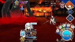 [FGO] Gudaguda Final Honnoji Event - Grand Battle BGM
