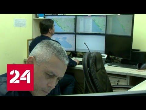 В Сочи проверили работу системы оповещения при чрезвычайных ситуациях – Россия 24 