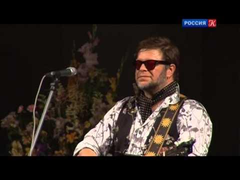 Аквариум Дети декабря Зал Чайковского 2014