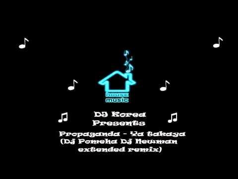 Propaganda - Ya takaya (Dj Pomeha Dj Newman extended remix)