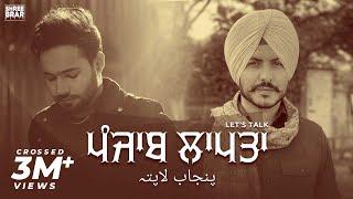 Latest Punjabi Video Punjab Laapta (Let's Talk) Shree Brar Jass Bajwa Download