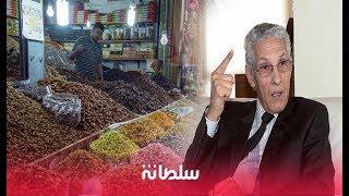 وزارة الداخلية تكشف خطتها لضبط الأسعار خلال شهر رمضان وتؤكد quotلا صحة ...