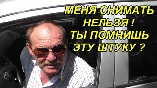 """Борода !"" История одного тротуара Краснодар"