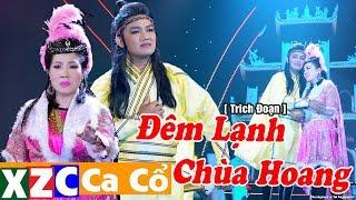 Trích Đoạn Đêm Lạnh Chùa Hoang - Trần Thanh Cường & Thu Vân | Trích Đoạn Cải Lương Xưa Hay Nhất