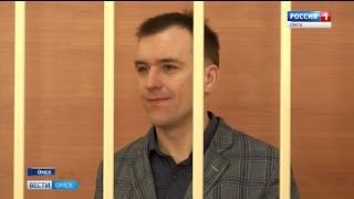 В Омске начался процесс по делу предпринимателя Станислава Мацелевича