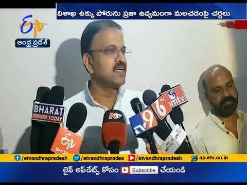 Former Minister Ganta meets JD Lakshmi Narayana on Vizag Steel Plant issue