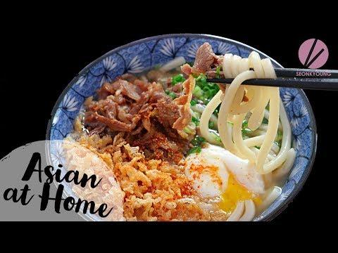 AMAZING Beef Udon Nikutama Udon