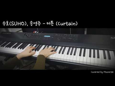 '수호, 송영주 - 커튼 (Curtain)' Piano Cover (SUHO(EXO), Young Joo Song)