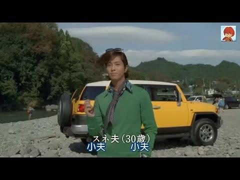 TOYOTA 多啦A夢 CM 02「大雄的燒烤」篇 (中文字幕)