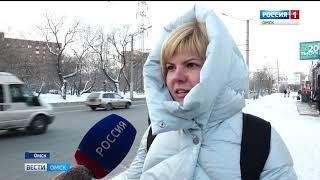 Стоимость проезда с нового года в муниципальном транспорте Омска вырастет до 30 рублей