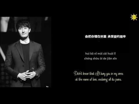 SM The Ballad (Zhou Mi)- Blind《太贪心》[English subs+Pinyin+Chinese]