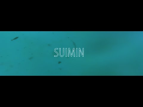 SUIMIN - SUSHIBOYS【Official Music Video】