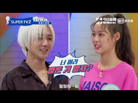 《Super TV2》SJ東海主持爛 希澈吐槽:TWICE的Sana比你強