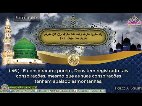 مقطع من سورة ابراهيم بصوت الشيخ هزاع البلوشي مترجم للبرتغالية - (Sura Ibrahim (Abraão