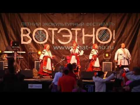 Иван Купала - Старый / Ivan Kupala - Old (Electro Folk)