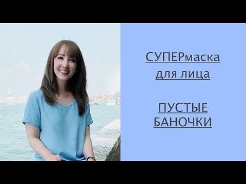 СУПЕРмаска для лица Dewy Cel | Пустые баночки [Dr.Pepti, Missha, CNP, Holika Holika, Active+] photo