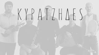 Kyratzides - KYRATZIDES - Kyratzídiko