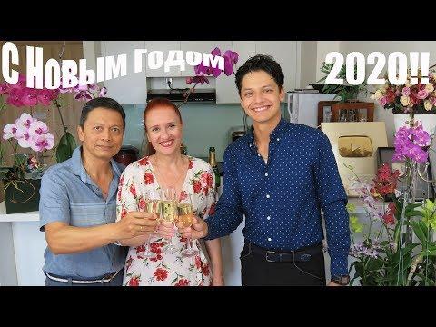 ДОРОГИЕ ДРУЗЬЯ! С НОВЫМ 2020 ГОДОМ!