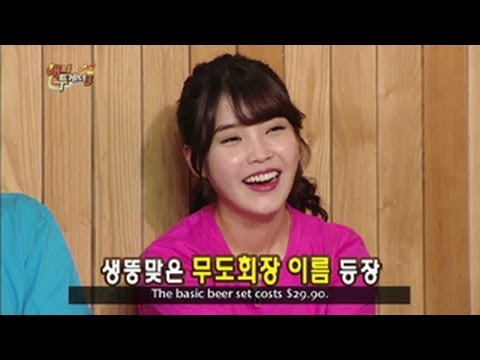 Happy Together - You are the Best! : IU, Jo Jeongseok, Yu Inna & more! (2013. 05. 22)