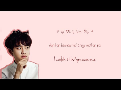 EXO-K - HURT (Korean ver.) {Color coded lyrics Han|Rom|Eng}