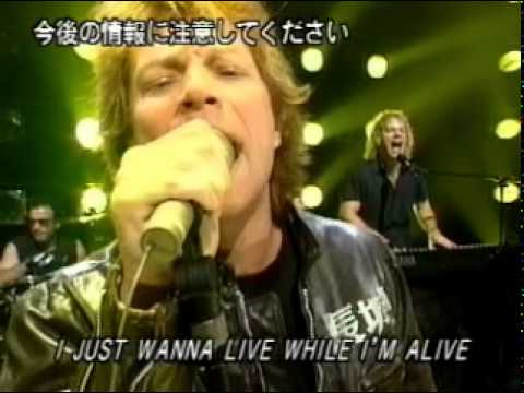 Baixar 西洋歌曲mv-Bon Jovi 邦喬飛-It's My Life (KTV)