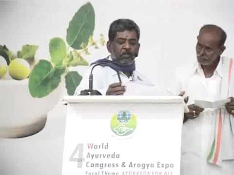 4th World Ayurveda Congress - Traditional Healer's Meet - Part 1