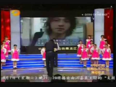 Super Junior Emotional Journey