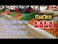 Vegetables prices skyrocketting in Hyderabad; report from Erragadda Rythu Bazaar