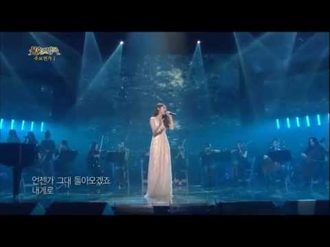 [HIT] 불후의 명곡2-강민경(Kang Min Kyung) - 내 눈물 모아.20131012